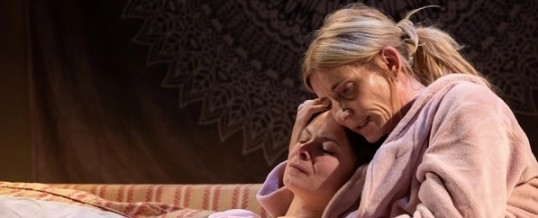 How Love Is Spelt (Southwark Playhouse)